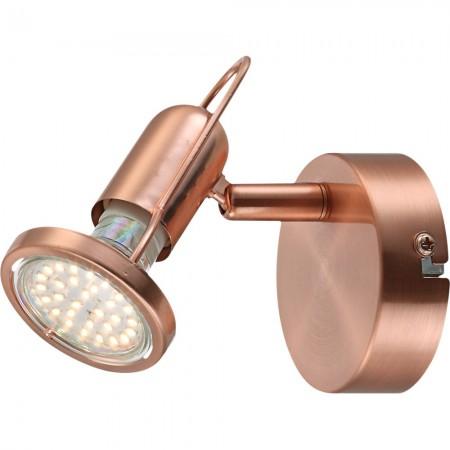 GLOBO 54383-1 ANNE Nástěnné LED svítidlo bodové