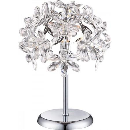 GLOBO 5132-1T Stolní lampa Juliana