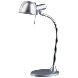 GLOBO 24200 STOLNÍ LAMPA BRASILIA