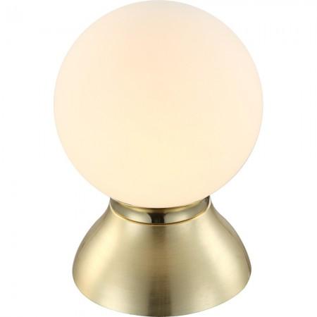 GLOBO 21929 KITTY Stolní LED lampička moderní