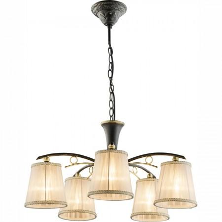 Lustr - závěsné svítidlo rustikální 769014-5H1