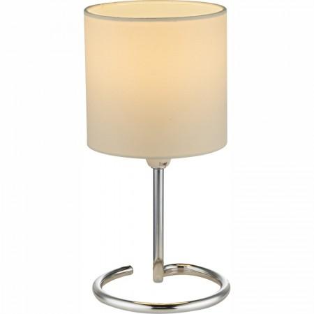 Stolní lampička designová  724639B1