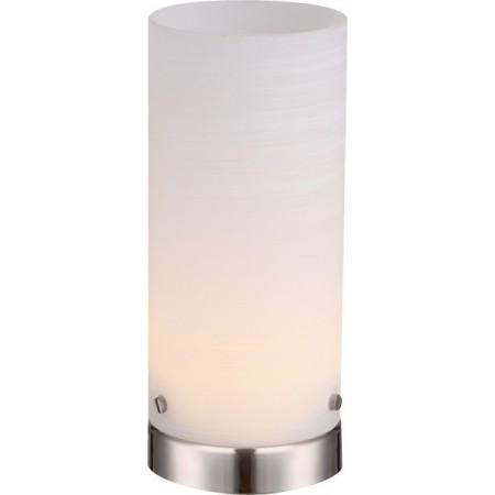 GLOBO 21926 STOLNÍ LED LAMPA CYLI