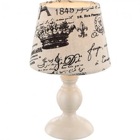 GLOBO 21692 METALIC Stolní lampička klasická